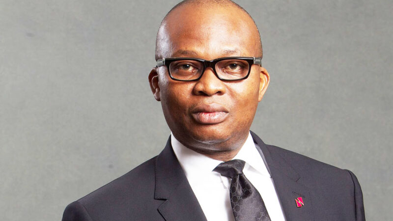 Lawmakers summon UBA GMD over alleged N41bn fraud